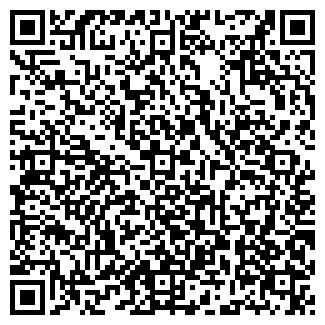 QR-код с контактной информацией организации СТРОНГЕР ООО