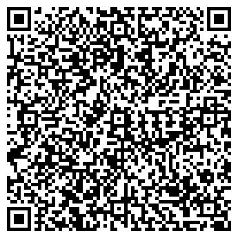 QR-код с контактной информацией организации ГЕО-ПРОЕКТ ТОО