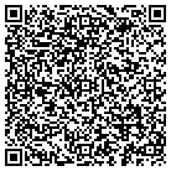 QR-код с контактной информацией организации УММ ПРЕДПРИЯТИЕ ООО