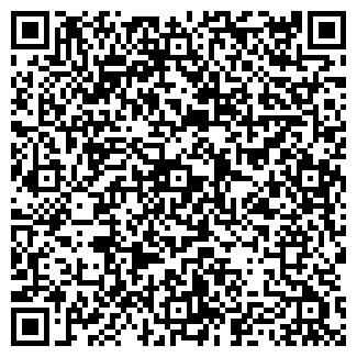 QR-код с контактной информацией организации ООО УРАЛГЕРМЕТИК