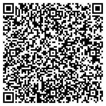 QR-код с контактной информацией организации ЧЕЛЯБКОММЕРС ОАО