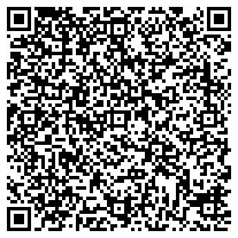 QR-код с контактной информацией организации СТРОЙЭКОДОМ ООО
