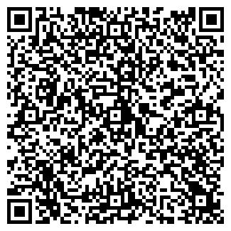 QR-код с контактной информацией организации ТАНТЬЕМА ООО