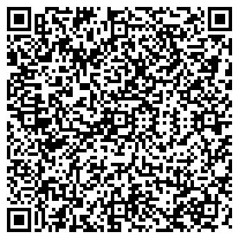 QR-код с контактной информацией организации ЭЛИТ МАССИВ