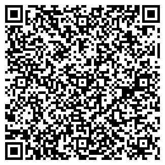 QR-код с контактной информацией организации АЛЬФА-К