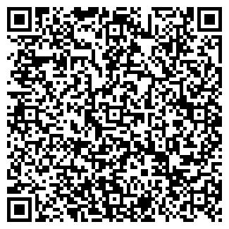 QR-код с контактной информацией организации АЛЬФА-РЕСУР