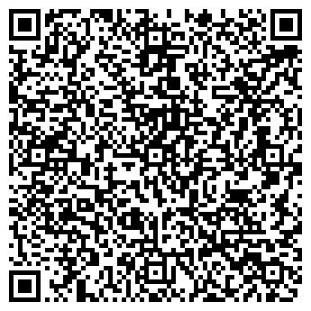 QR-код с контактной информацией организации АРМИС ТД ООО