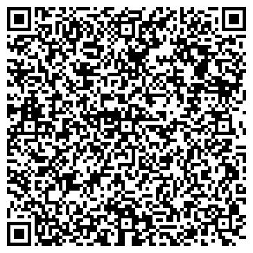 QR-код с контактной информацией организации АРМСТРОНГ ПРОИЗВОДСТВЕННО-ТОРГОВАЯ КОМПАНИЯ