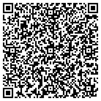 QR-код с контактной информацией организации АРС-КОМПЛЕКТ ООО