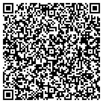 QR-код с контактной информацией организации АРТSSОФЕ