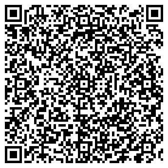 QR-код с контактной информацией организации БАУ КЕМИКАЛ ООО