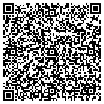 QR-код с контактной информацией организации МУП ШКОЛА