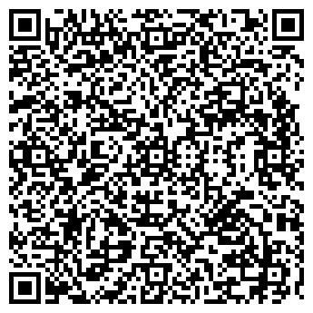 QR-код с контактной информацией организации БЕТОНПРОФИТ ООО