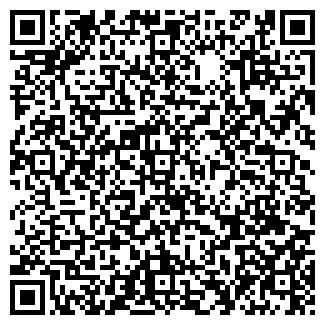 QR-код с контактной информацией организации ВЕЕРО ТД ООО