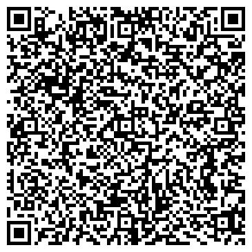 QR-код с контактной информацией организации ГЕРКУЛЕС-СИБИРЬ ООО