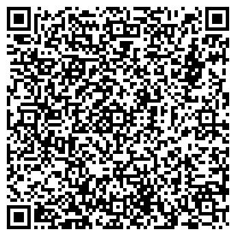 QR-код с контактной информацией организации ДЕКОР-КЛАССИК ООО
