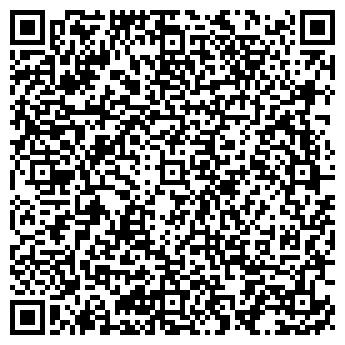 QR-код с контактной информацией организации ДЕЛЬТАСТРОЙКОМ