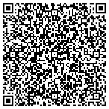 QR-код с контактной информацией организации ЗАВОД СТРОИТЕЛЬНЫХ КОНСТРУКЦИЙ №7 ООО