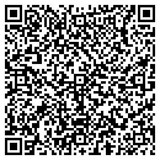 QR-код с контактной информацией организации ИНЧЕР-2 ЗАО