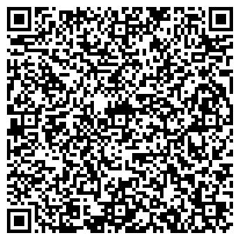 QR-код с контактной информацией организации ИП КАРИМОВА З.С.