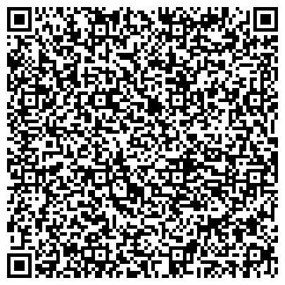 QR-код с контактной информацией организации «Шымкентская городская детская поликлиника №1»