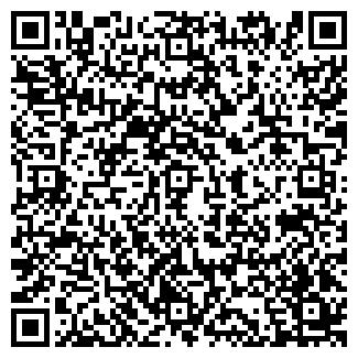QR-код с контактной информацией организации КАЛИБР ПО ООО