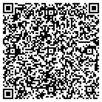 QR-код с контактной информацией организации КАМЕЛОТ КОМПАНИЯ