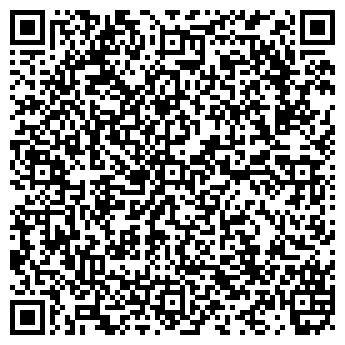 QR-код с контактной информацией организации КАРТЕЛЬ ПРОМСНАБ ЗАО