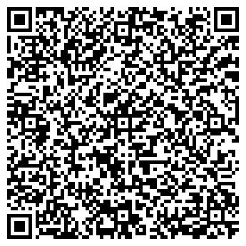 QR-код с контактной информацией организации ЛАДЬЯ ТОРГОВЫЙ ДОМ ООО
