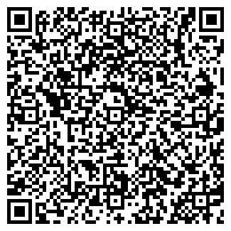 QR-код с контактной информацией организации ЛЮБОДЕЛ ООО