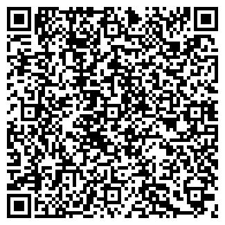 QR-код с контактной информацией организации НАТЯЖНОFF