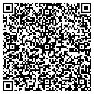 QR-код с контактной информацией организации ПЛАНТА-СМ