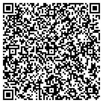 QR-код с контактной информацией организации ПЛИТКА И МОЗАИКА
