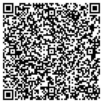 QR-код с контактной информацией организации ПОТОЛОК-ЦЕНТР