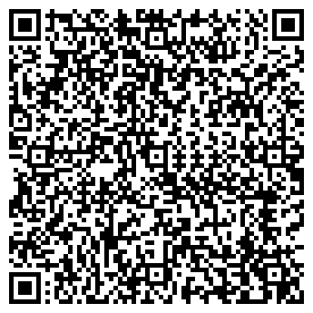 QR-код с контактной информацией организации ПРИБОРКОМПЛЕКТ
