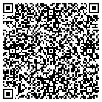 QR-код с контактной информацией организации ПРОСПЕКТ-А ООО