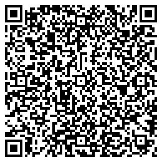 QR-код с контактной информацией организации РАННА ООО