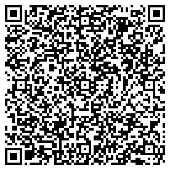 QR-код с контактной информацией организации РЕАЛ-ОБОИ ТД