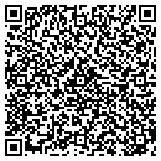 QR-код с контактной информацией организации «РОСДЕКОР»