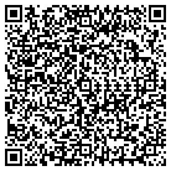 QR-код с контактной информацией организации РУССКИЙ БЕТОН