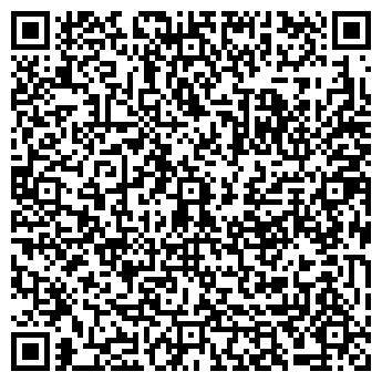 QR-код с контактной информацией организации СВОЙ ДОМ 74 ООО