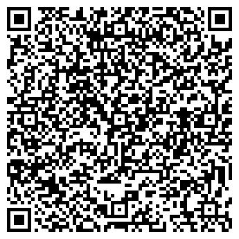 QR-код с контактной информацией организации СЕКТОРУРАЛ ООО