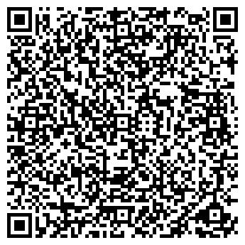 QR-код с контактной информацией организации СЛК СЕРВИС ООО