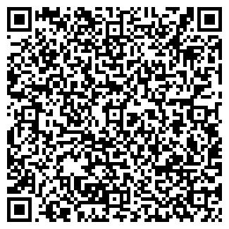 QR-код с контактной информацией организации СОТЕЛ СФ ООО