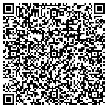 QR-код с контактной информацией организации СССР, ИП САМОЙЛОВ Л.Б.