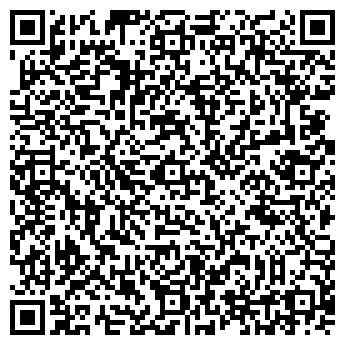 QR-код с контактной информацией организации СТАРСТРОЙ ООО