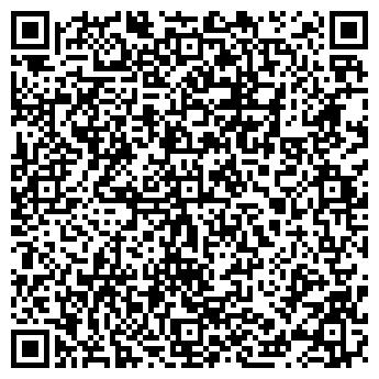 QR-код с контактной информацией организации СТРОЙБЕТОНКОМПЛЕКТ ООО