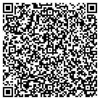 QR-код с контактной информацией организации СТРОЙЖЕЛЕЗОБЕТОН ООО