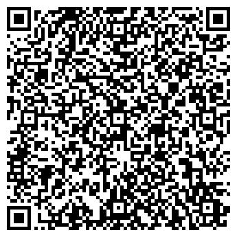 QR-код с контактной информацией организации СТРОЙКОМСНАБ ООО