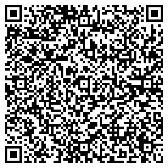 QR-код с контактной информацией организации СТРОЙКОНТАКТ-ЕВРО ООО